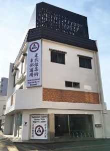 01 Dojo whole building